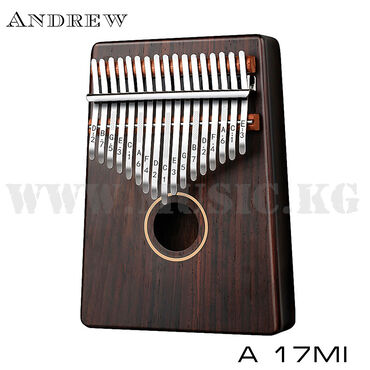 Другие музыкальные инструменты - Кыргызстан: Калимба Andrew A-17MIБренд: AndrewМатериал: Красное деревоКоличество
