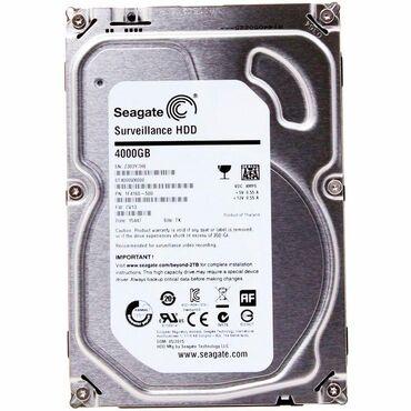 внешний жесткий диск 320 gb в Кыргызстан: Продаю абсолютно новый жёсткий диск для компьютера или для видеонаблюд