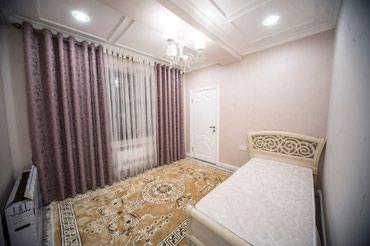 кофемашина магистр в Кыргызстан: Сдается квартира: 2 комнаты, 75 кв. м, Бишкек