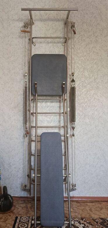 turnik dlya doma в Кыргызстан: Советская шведская стенка Б.У в отличном состоянии,НЕДОРОГО