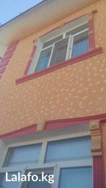 делаем ремонта фасад снежок декор дождик текстуры  в Ош
