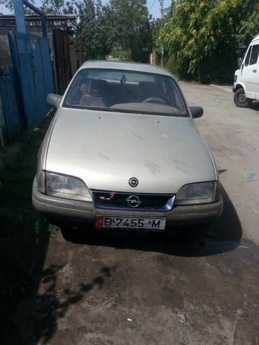 Opel Omega 1987 в Бишкек