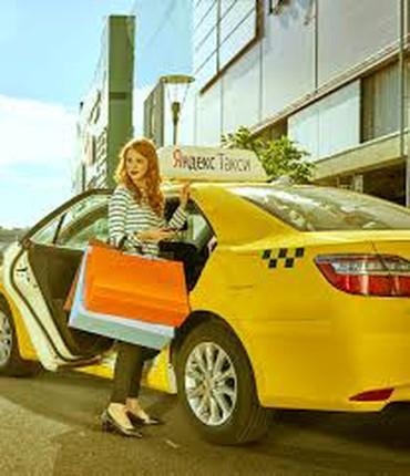 Регистрация Яндекс.Такси!!!Корона Яндекс. Такси подключаем с личным