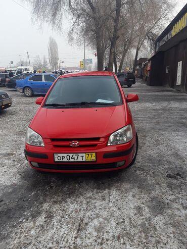 автомобиль hyundai getz в Кыргызстан: Hyundai Getz 1.4 л. 2004 | 255856 км