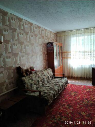 Недвижимость - Маевка: 3 комнаты, 55 кв. м С мебелью