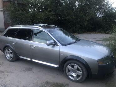 audi allroad quattro в Кыргызстан: Audi A6 Allroad Quattro 2.7 л. 2001 | 215512 км