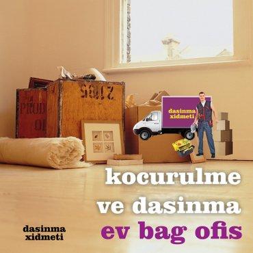 Bakı şəhərində Dasinma xidmeti  tam zemnatele ve suretle ev, bag, ofis, sklad ve
