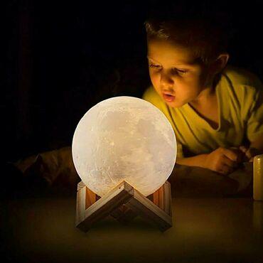 купить индюшат цена бишкеке в Кыргызстан: 3D светильник луна, ночник луна Отличный подарок к праздникам Спешите