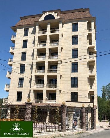 Продается 4 комнатная квартира в в Бишкек