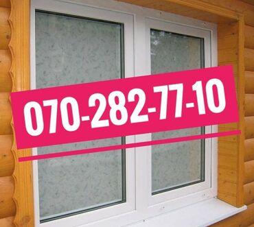 plastik qapi pencere - Azərbaycan: Pəncərələr   Pulsuz quraşdırılma