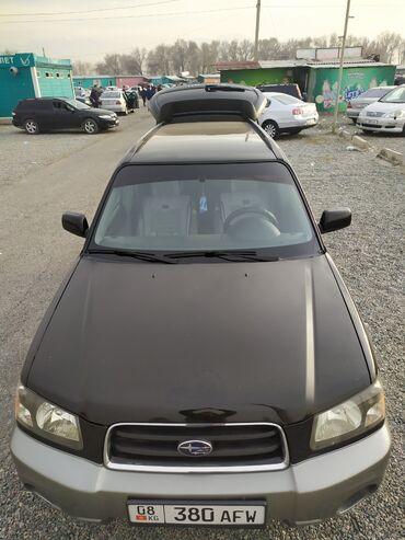 prodaju forester в Кыргызстан: Subaru Forester 2.5 л. 2003   198000 км