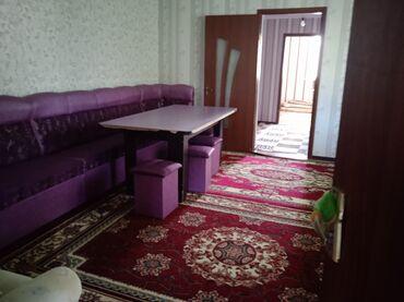 рио токмок квартиры in Кыргызстан | KIA: 60 кв. м, 3 комнаты, Утепленный