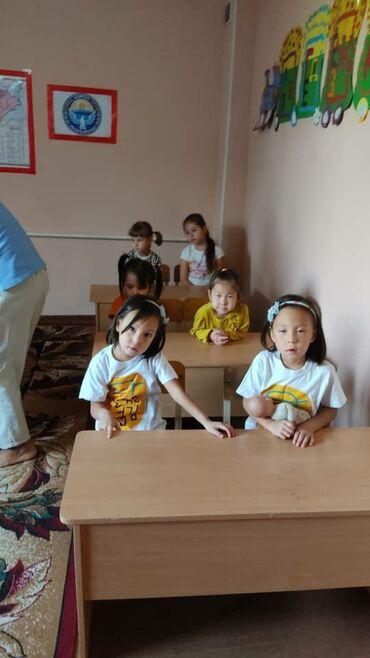 432 объявлений: Набираем детей с 9 месяцев до 7 лет. Профессиональный персонал. Учим