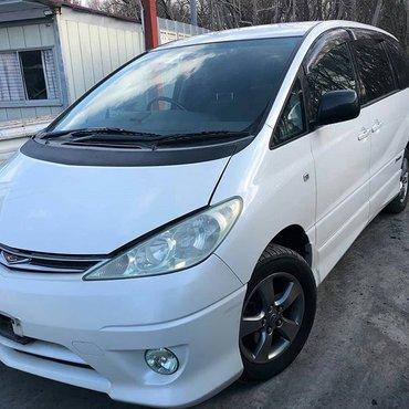 Автозапчасти на Японские авто Toyota Estima в разбориз Японии!Большой