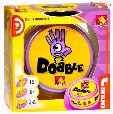 Доббль - лучшая игра на любой возраст в Бишкек
