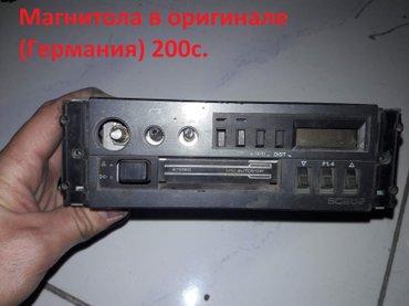 - Магнитола в оригинале(Германия) кассетник -  в Бишкек
