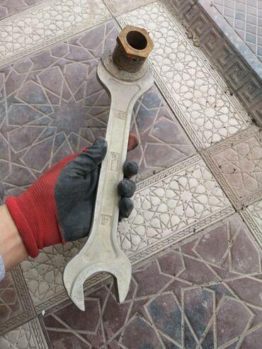 Ключ инструмент для откручивания шкив коленчатого вала Honda, Хонда