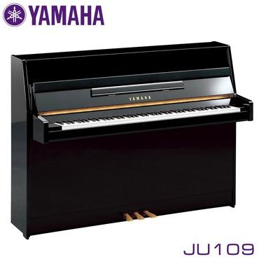 Фортепиано:Акустическое пианино, черное полированное с банкеткой