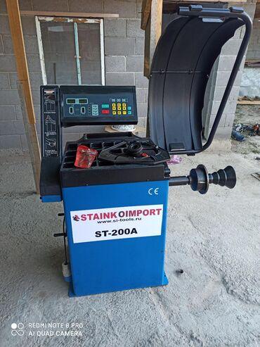 Оборудование для шиномонтажа состояние идеальное почти масло