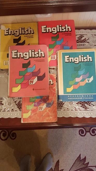 журналы на английском в Кыргызстан: Книги, английский, Верещагина, 2, 3, 4, 4, 5 уровень. по 180 сом. в