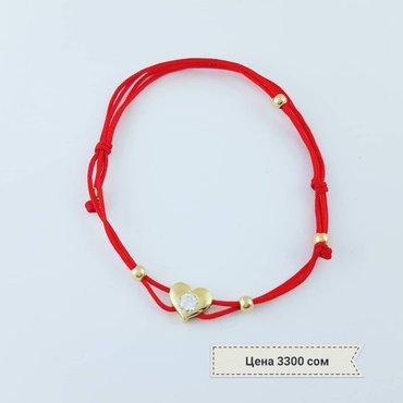 Браслет красная нить с золотом 585 проба в Бишкек