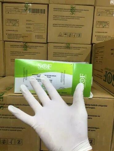 Перчатки латексные и нитриловые. Оптом и в розницу.   Обычноперчатки
