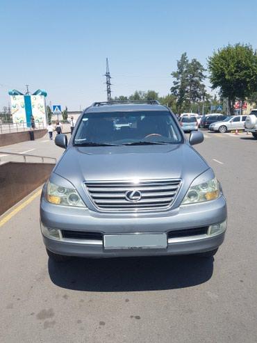 Сдаю в аренду авто Lexus GX 470 в Бишкек