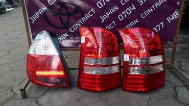 Стоп L/R на Тойота Виш . из Японии в Бишкек