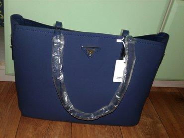 рубашка prada в Кыргызстан: Новая сумка prada,брала в мир сумок в таш-рабате за 2000 сом. вживую