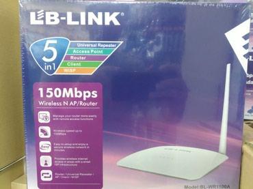 - Azərbaycan: Lb link wifi router modem. Access point. optik xette qosulan.1 antena