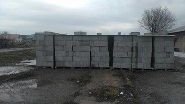 кладка пеноблока цена бишкек в Кыргызстан: Кирпич