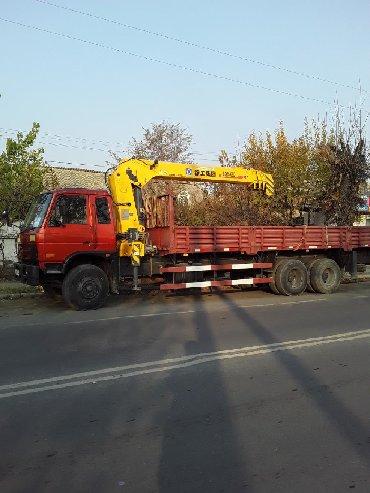 Грузовой и с/х транспорт в Джалал-Абад: Продается Манипулятор Жалалабад гр.под стрела .8 тонн.длина стрела