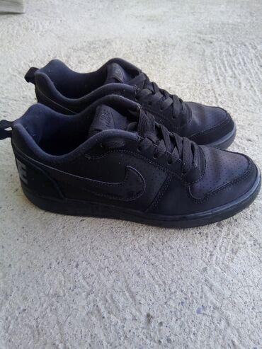 Ostalo | Lazarevac: Nike original br. 37.5 cm:23.5