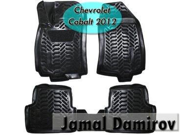 Bakı şəhərində Chevrolet Cobalt 2012 üçün poliuretan ayaqaltılar. Полиуретановые