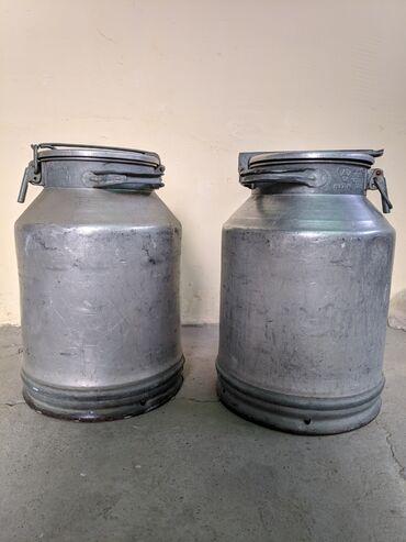 Посуда - Кыргызстан: Фляги алюминиевые советские в отличном состоянии Объем 40 л
