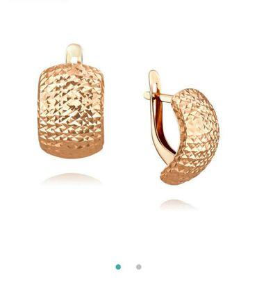 Аксессуары - Сокулук: Российское золото, 585 проба, вес 4,14 гр Окончательно