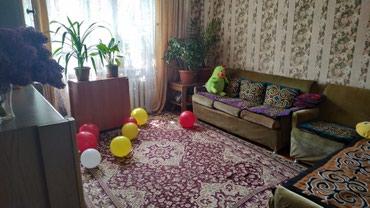 Дом 3 комнаты изолированные, в Бишкек
