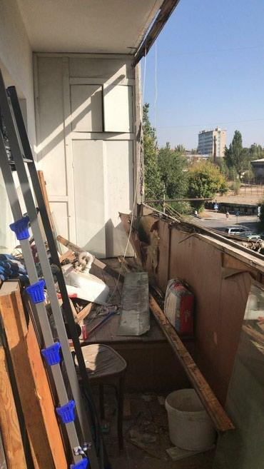 Демонтаж квартир окон дверей. Слом в Кок-Ой