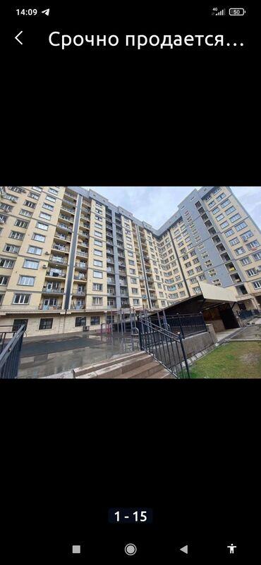 Продается квартира: Элитка, Тунгуч, 1 комната, 39 кв. м