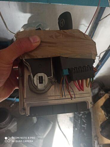 Продаю Компьютер чип ключ приёмник иммобилайзер в комплекте от 210//2