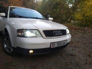 Audi A6 2.8 л. 1998 | 230000 км