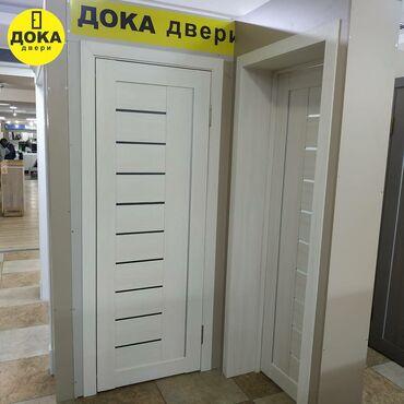Окна, двери - Бишкек: Двери | Межкомнатные | Деревянные