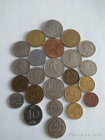Спорт и хобби - Талас: Куплю иностранные и исторические монеты
