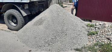 Доставка зил Отсев смесь песок щебень