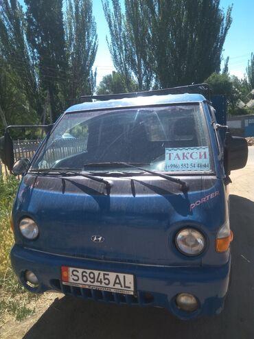 Грузо такси грузовые перевозки по ысык кулю Чолпон Ата бостери Бишкек