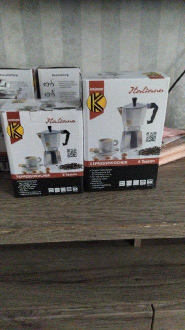 гейзерная кофемашина в Кыргызстан: Итальянские гейзерные кофеварки на три персоны 2500 сом на шесть