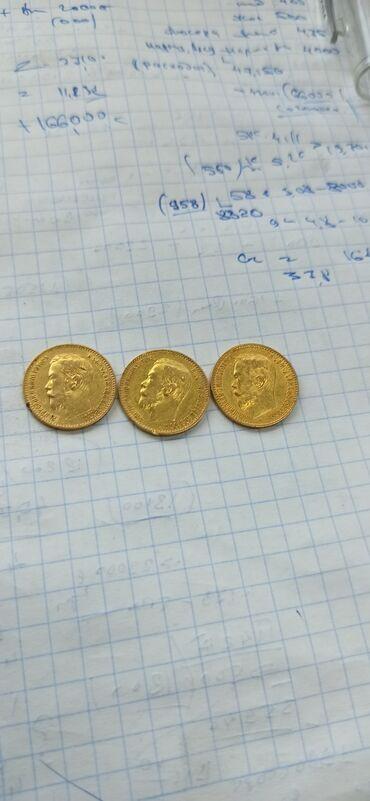 Монеты Николай,5руб,вес 4,3гр золото 900 проба