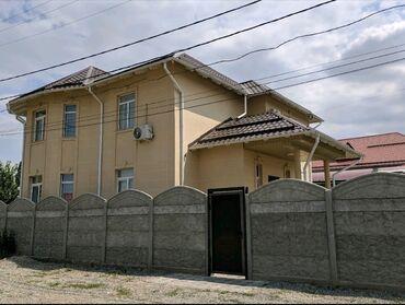 жар в Кыргызстан: Продам Дом 200 кв. м, 7 комнат