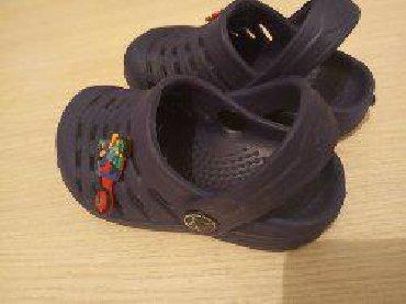 все по цене одной в Кыргызстан: Детская обувь. Размеры 21.Все по 50 сом