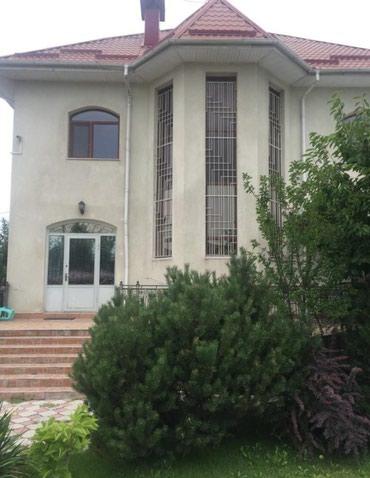 Сдаётся Особняк!350м2 в Бишкек
